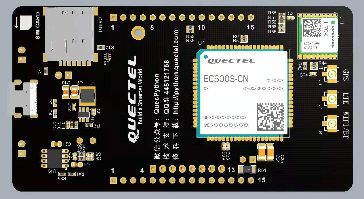 EC600S硬件平台